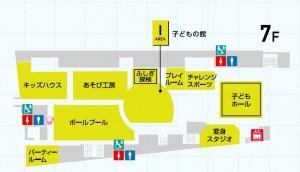 こども地図2
