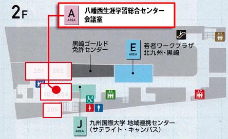 shogaigakushu_map02