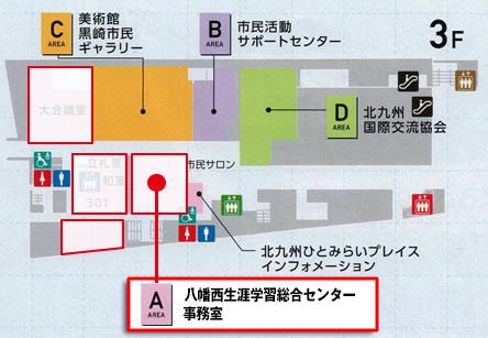 shogaigakushu_map03