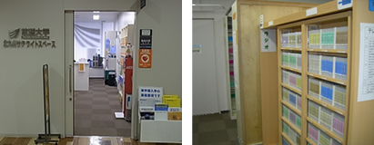 放送大学 福岡学習センター 北九州サテライトスペース