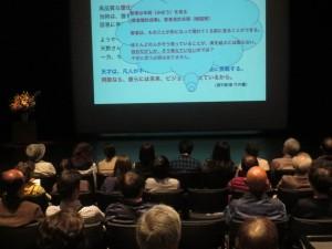 川口氏講演会写真