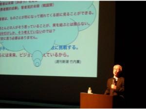 川口氏講演会写真1