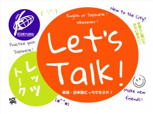 Let's Talk!(レッツトーク10月19日)タイトル画像