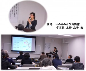 ⑪「私たち日本人の食のルーツを探る」講座写真