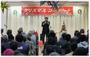橋本邦洸 夢尺八クリスマスコンサート写真